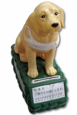 盲導犬イメージ
