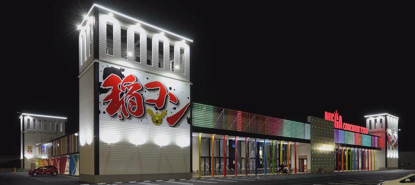 MEGAコンコルド1280稲沢店イメージ
