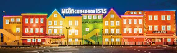 MEGAコンコルド1515大垣インター南店イメージ