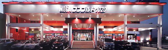MEGAコンコルド1020豊田インター店イメージ