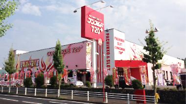 コンコルド720可児皐ヶ丘店+