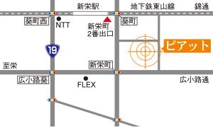 ピアットマップ