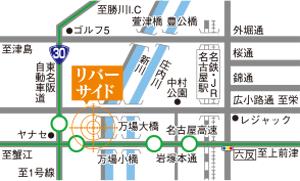リバーサイドマップ